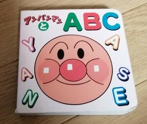 アンパンマン ABC絵本