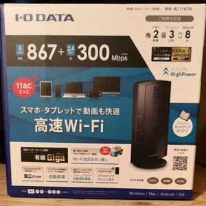 11ac対応867Mbps(規格値)無線LANルーター WN-AC1167R