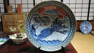 古伊万里 海浜楼閣文色絵大皿 江戸時代 直径46cm 皿立て付き 砂目高台