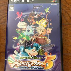 PS2 プレイステーション2 モンスターファーム5