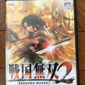 PS2 プレイステーション2 戦国無双2 PS2ソフト