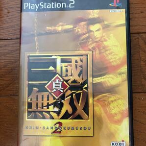 PS2ソフト 真三国無双2