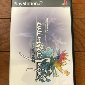 PS2ソフト アンリミテッドサガ