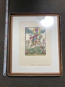 Сан -.  ...  день   картинка   гравюра   Рамка  есть  может   Япония   ...   ...   ...   Легенда   Турция  Sant Jordi St.jordie's day