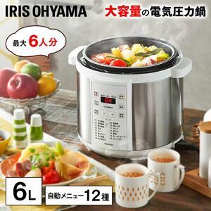 未開封★ 電気圧力鍋 6L アイリスオーヤマ PC-EMA6-W ホワイト