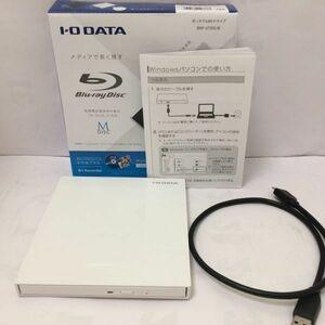USB 3.0 ポータブルブルーレイドライブ パールホワイト I-O DATA BRP-UT6SLW 美品 動作品 箱付属品完備