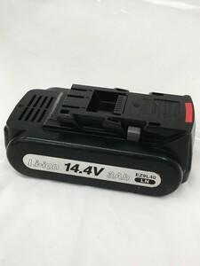 【中古品】Panasonic リチウムイオンバッテリ 14.4V3.0Ah EZ9L40 /IT7OV62Z44QY