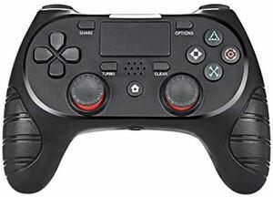 PS4 コントローラー ワイヤレス 最新バージョン対応 Bluetooth