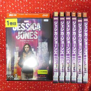 DVD ジェシカ・ジョーンズ シーズン1 全7巻  動作確認済です