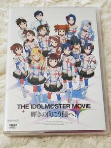 THE IDOLM @STER MOVIE 輝きの向こう側へ!  DVD
