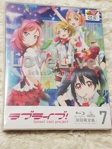 ラブライブ! 7 (初回限定版) Blu-ray