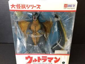 ◆ウルトラマンA カメレキング 少年リック限定 中古品 sytoku032104