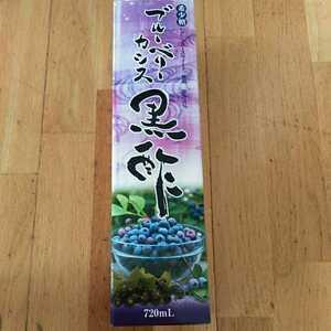 ブルーベリー カシス 黒酢 720mi