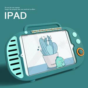 iPad Air4 ケース 10.9インチ iPad Air(第4世代)ケース アイパッド エア4 タブレットPC 手提げケース シリコン スタンドタイプ 耐衝撃