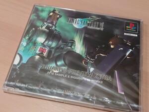 【未開封】PS1 ファイナルファンタジー7 体験版 FF7
