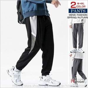 ジョガーパンツ メンズ スポーツウェア 切り替え スポーツパンツ ジョガーパンツ メンズ スウェットパンツ テーパードパンツ ジャージ ボ