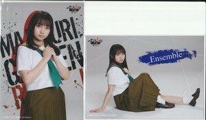 AKB48 チーム8 奥原妃奈子 舞台 マジムリ学園蕾-RAI- ランダム生写真 (ブロマイド) 2種コンプ