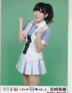AKB 48 Miho Miyazaki AKB1 / 48 If you fall in love with the idol and Guam ... Appendix raw photo uniform
