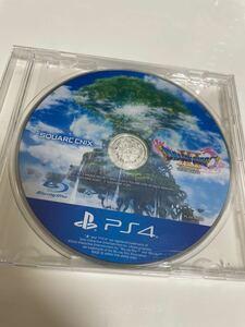 ドラゴンクエストイレブン プレイステーション4 PS4 ドラゴンクエストXI過ぎ去りし時を求めて ドラゴンクエスト11