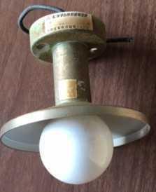 入手困難品 当時もの照明 お屋敷の廊下にあった天井照明 アンティーク 昭和レトロ 大正ロマン ヴィンテージ