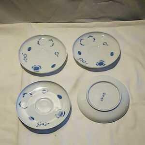計4枚 深川製磁 皿 有田焼 焼き物 陶磁器 カップ&ソーサーの皿 小皿