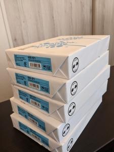 コピー用紙 マルチペーパー スーパーホワイト+ B5(500枚入) 高白色 アスクル 5冊セット