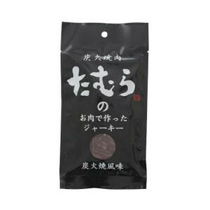 伍魚福 おつまみ 炭火焼肉たむらのお肉で作ったジャーキー 29g×10入り 29290(a-1676578)