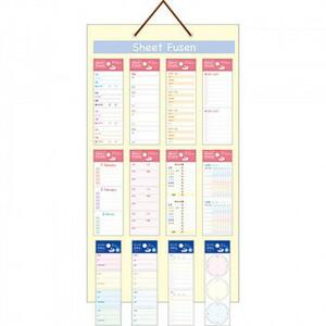 Пайнборна для маскировки предохранитель сидений (липкие ноты) Подвесные светильники набор LS-J027 (A-1677938)