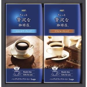 AGF ちょっと贅沢な珈琲店ドリップコーヒーギフト B6040554(l-4901111397927)