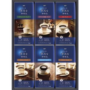 AGF ちょっと贅沢な珈琲店ドリップコーヒーギフト B6106615(l-4901111397965)