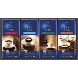 AGF ちょっと贅沢な珈琲店ドリップコーヒーギフト B6070558(l-4901111397934)