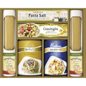 化学調味料無添加ソースで食べる スパゲティセット B6090560(l-4580386246132)