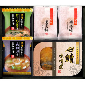三陸産煮魚&おみそ汁・梅干しセット L5124516(l-4983740105487)