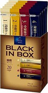 AGF ちょっと贅沢な珈琲店ブラックインボックス 焙煎アソート 20本 ×6箱