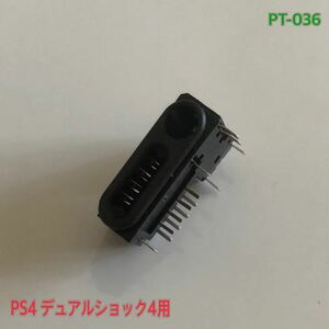 PT-036 PS4 デュアルショック4用 イヤホンジャンクポート