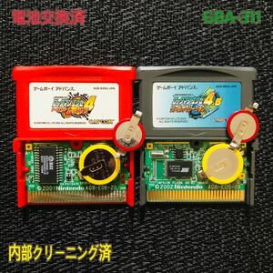 GBA -311- 電池交換済 ロックマンエグゼ 2本セット