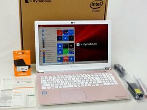 【ハイスペ】dynabook AZ65/KP☆Core i7-8565U/SSD256GB+HDD1TB/8GBメモリ/Win10☆15.6型/フルHD/IPS/BDXL/WLAN/Office Home&Business2019