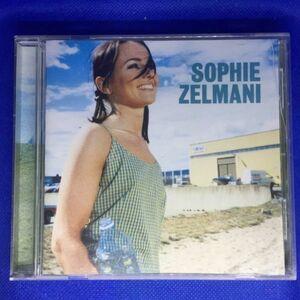 0230【ソフィー・セルマーニ(SophieZelmani)】 (1995)