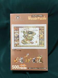 《やのまん》 WACHIFIELD わちふぃーるど 500ピースジグソーパズル 『わちふぃーるどの地図』WODY ウッディパズル ダヤン 未開封品