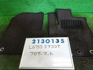 【適合OK】 ミラ ココア L675S フロアー マット ☆KF ☆前期