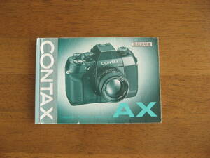 Contax AX use instructions [ rare manual / postage included ]