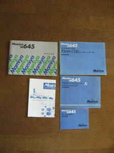 Mamiya M645 use instructions [ rare . extra attaching / postage included ]