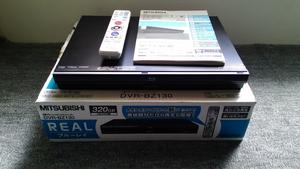 【美品】三菱 REAL DVR-BZ130  HDD/DVD/ ブルーレイ/レコーダー2番組同時録画 リモコン未使用 B-CASカード付 CMオートカット