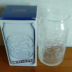 KIRIN のどごし生 缶型ゴクッとグラス