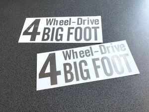 送料無料♪ 四駆 4wheel drive ステッカー シルバー色 お得2枚セット アメ車 4wd タンドラ 4ランナー ランクル プラド パジェロ ハマー FJ