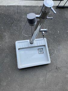 リクシル LIXIL INAX ペット用シャワー水栓柱 LF-932SHK ペット用水栓 防水パン付 散水栓 庭 ガーデニング