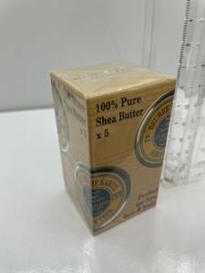 未開封新品 L'OCCITANE - ピュア シアバター 100% 8ml x 5 - Shea Butter ロクシタン