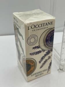 未開封新品 L'OCCITANE - ピュア シアバター 100% 8ml x 6 [シアバター x 5、+ラベンダー x 1] - LAVENDER Shea SET of 6 ロクシタン