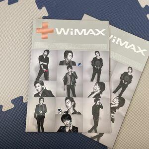 2011年 au wiMAXカタログ  嵐