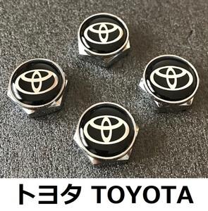トヨタ ナンバープレートボルト キャップ TOYOTA ライセンスプレート 盗難防止 ネジ エンブレムロゴ 4個セット